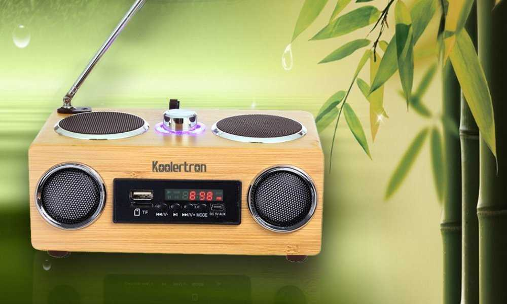 Koolertron Eco-Friendly Boombox Review